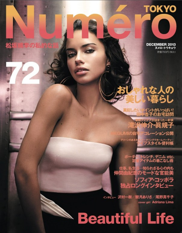 adriana-lima-by-vincent-peters-for-numc3a9ro-tokyo-december-2013